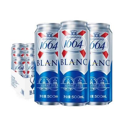 猫超!1664啤酒白啤酒500ml*12