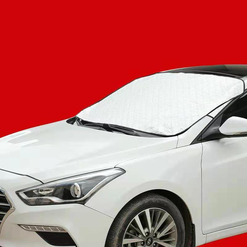 汽车遮阳伞防晒挡车窗前档玻璃车内式帘停车用隔热板神器车用前挡