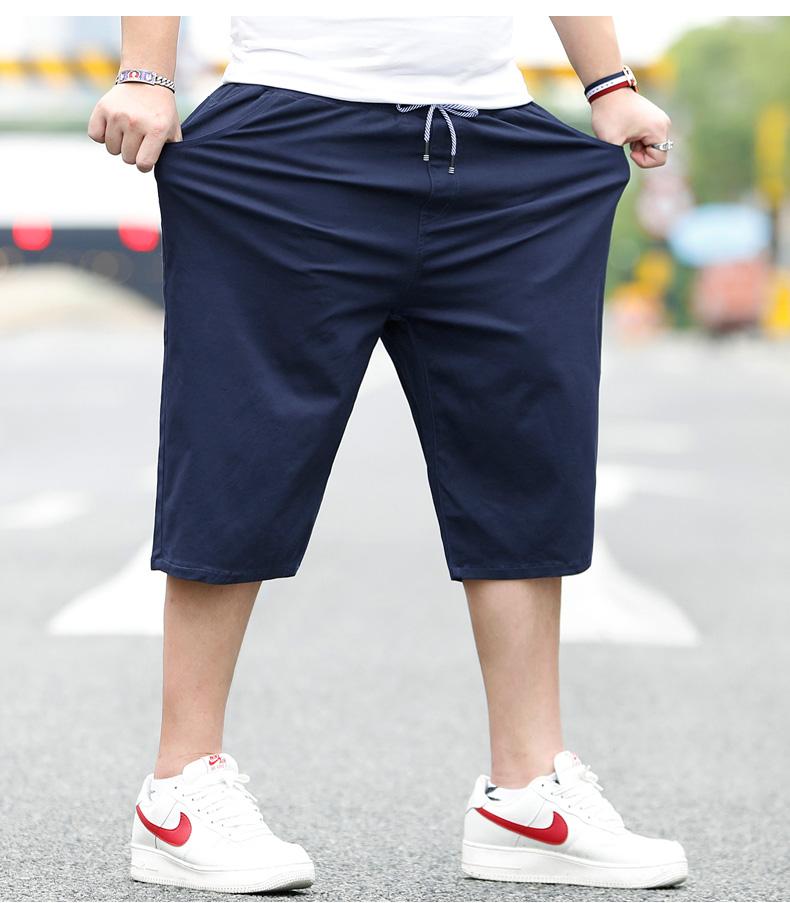 Mùa hè phần mỏng đàn hồi eo đàn hồi cộng với phân bón XL bảy quần nam quần thể thao nam lỏng chất béo quần chất béo