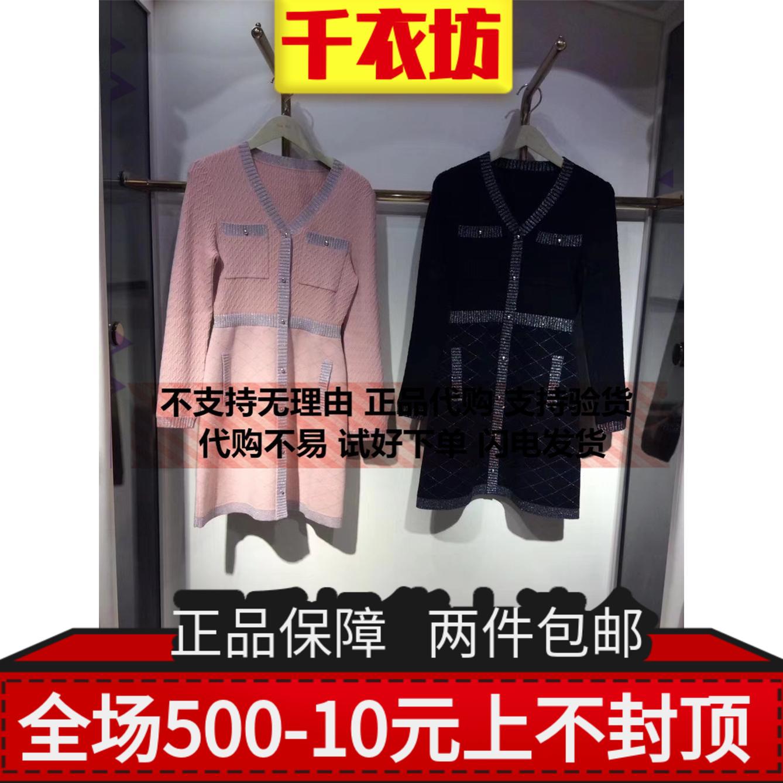 速发five女plus专柜2019国内代购11B5+香风针织连衣裙2ZNZN4084370