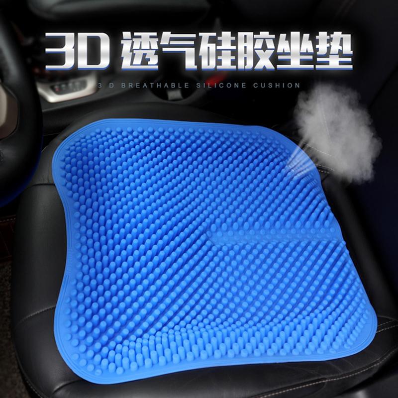 座垫汽车夏季单片3D坐垫凉垫通风透气散热货车硅胶夏天v座垫立体
