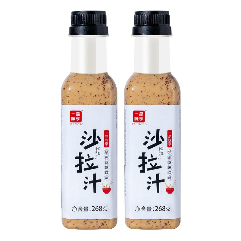 一品味享沙拉酱沙拉汁油醋汁0脂肪千岛酱水果蔬菜沙拉低脂酱料2瓶
