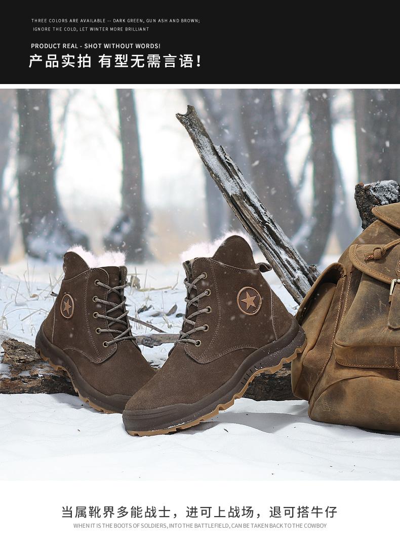 Cao-top khởi động len ấm áp mùa đông dày độn bông lạnh khởi động ngoài trời nam lực lượng đặc biệt khởi động chiến đấu chiến thuật 07