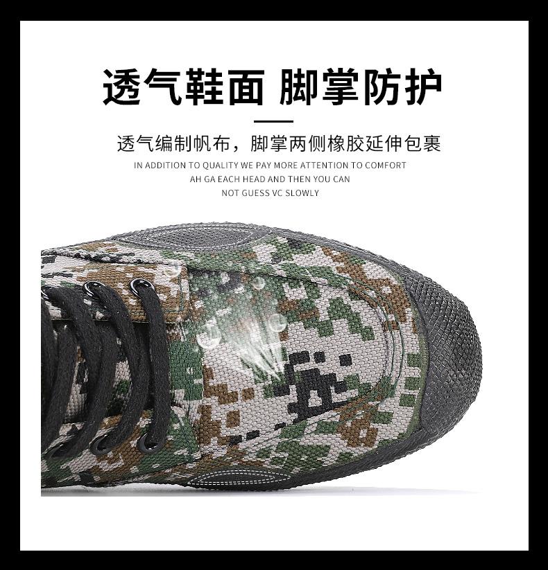 Jiefang Xie lao động nam giới mặc thủng chỗ giày bảo hiểm lao động giày cao-top đen ngụy trang giày huấn luyện quân sự