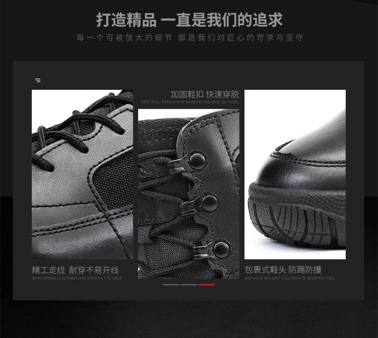 超轻cqb作战靴军靴男特种兵户外战术靴透气07陆战靴轻型沙漠靴商品详情图