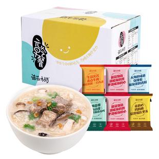 【拍2件】海福盛冻干速食粥营养即食粥
