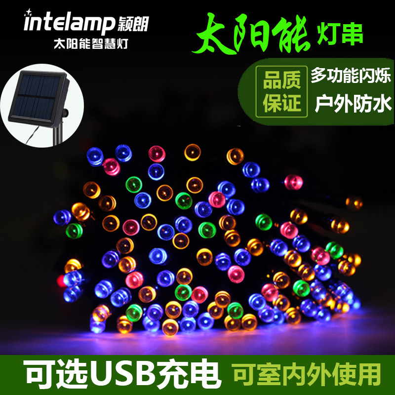 ying lang solar lights outdoor indoor waterproof led star lights christmas day landscape decorative lights string - Christmas Star Lights Outdoor
