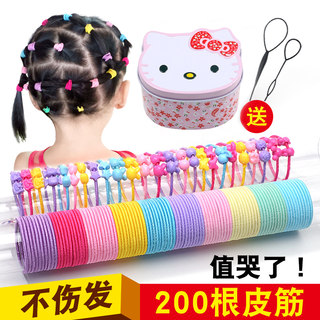 Children's rubber band to tie the hair does not hurt the hair elasticity good rubber band princess cute hair ring hair accessories baby head rope girl