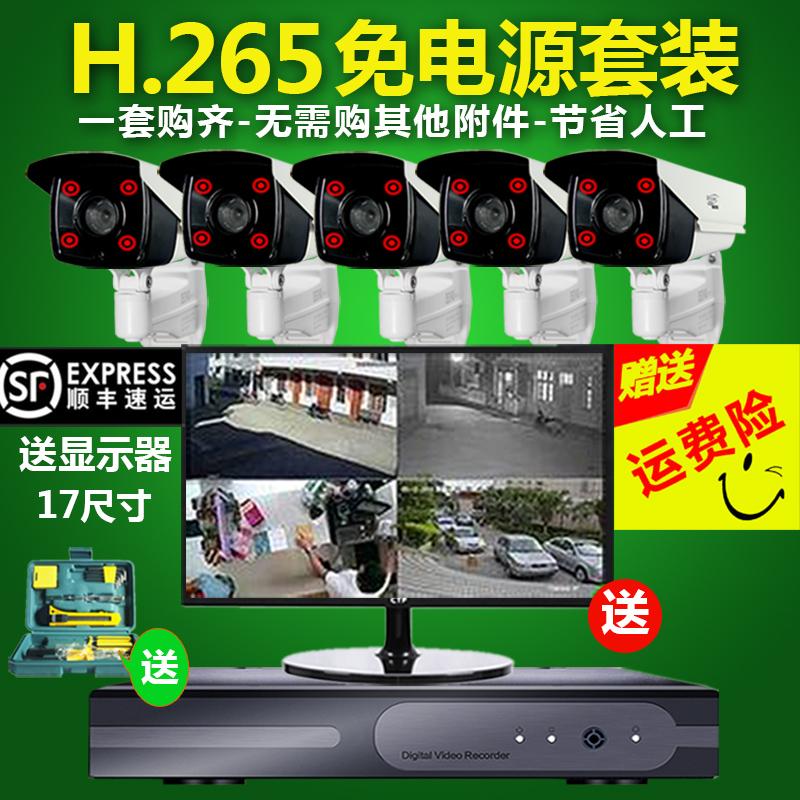 1080POE цифровой hd сеть монитор оборудование костюм с экран машина камеры супермаркеты домой