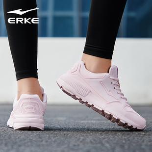 鸿星尔克运动鞋女鞋2019新款春季小白鞋百搭轻便2020休闲跑步鞋子