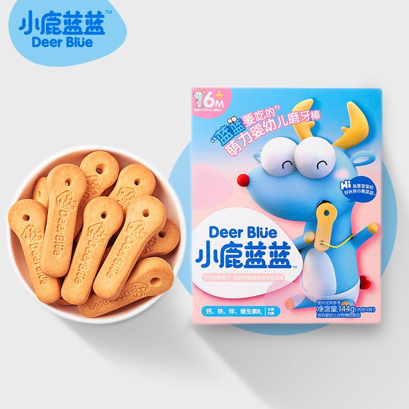 【小鹿蓝蓝 高钙磨牙棒饼干144g】 婴儿6个月1岁宝宝辅食无添加盐