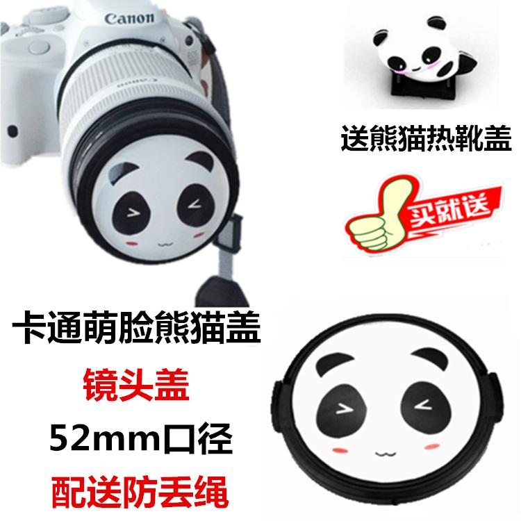 熊猫K30K50K3K52K70KRKMK200D单反镜头52mm卡通宾得相机盖
