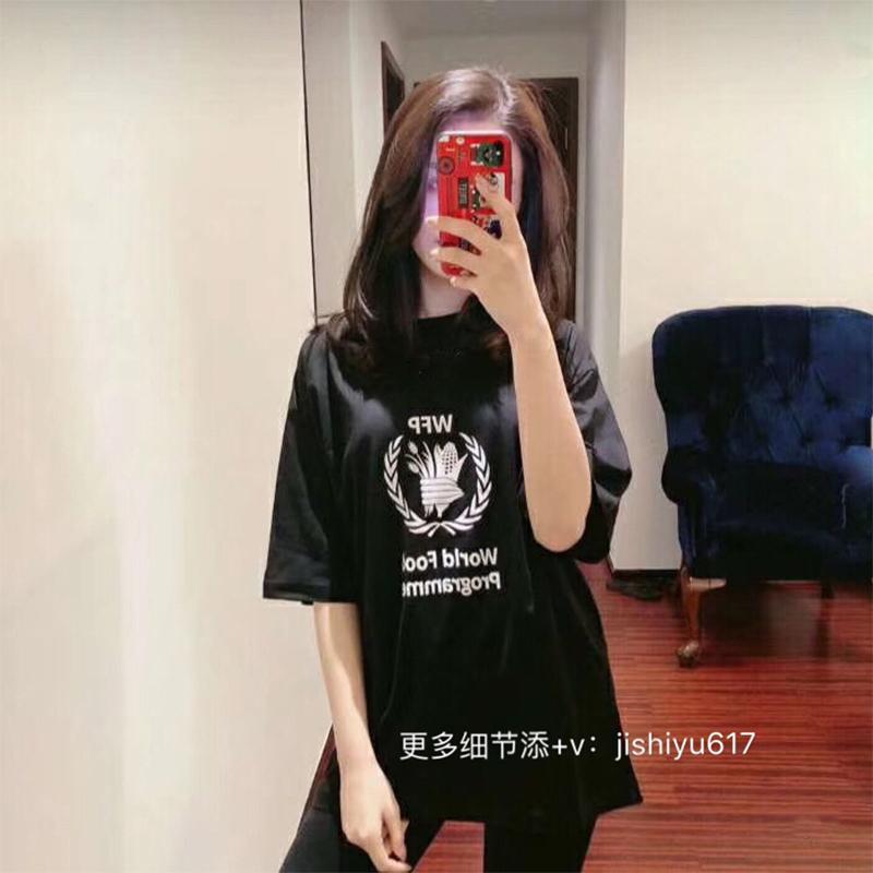 男女正确现货世界粮食计划署短袖a男女款WFP麦穗T恤宽松版本同款
