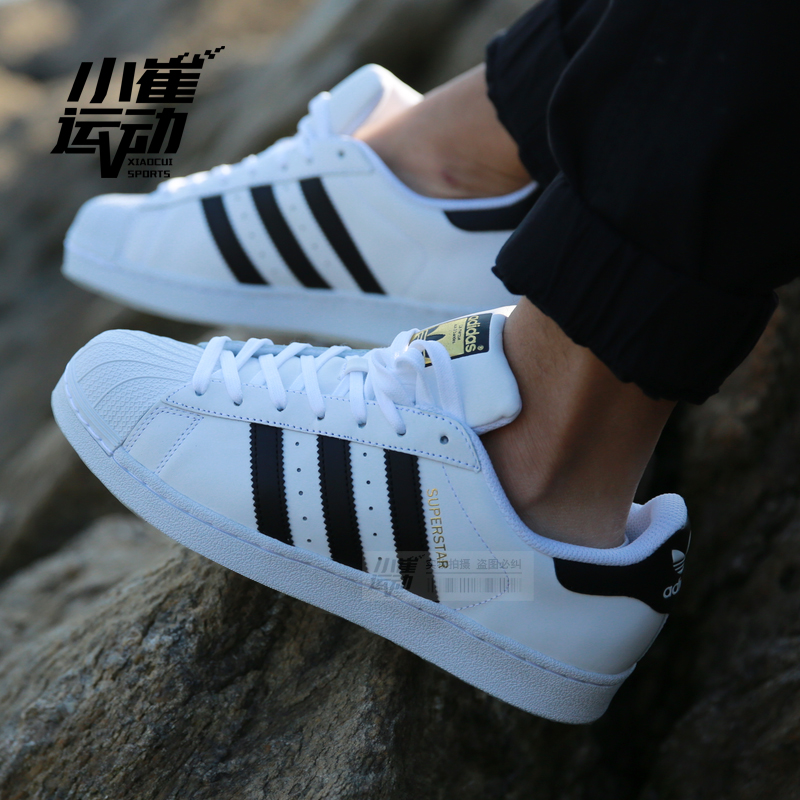 352c151b12a Adidas adidas small white shoes clover superstar gold standard men and women  shell head shoes C77124 ...