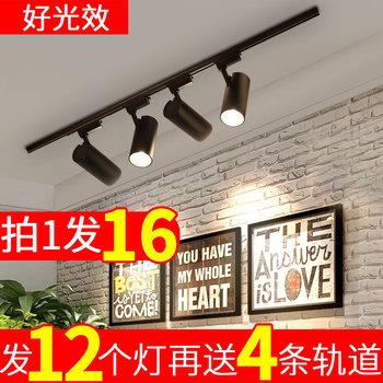 Led трек свет одежда магазин COB бизнес поверхностный монтаж потолок руководство стиль ultrabright конденсатор фон стена оспа прожектор, цена 1356 руб