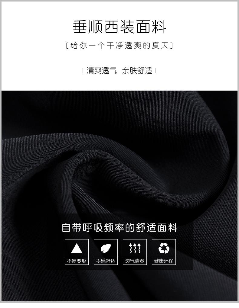 西裤女九分裤2018新款夏薄款西装裤小脚萝卜裤韩版工装休闲哈伦裤7张