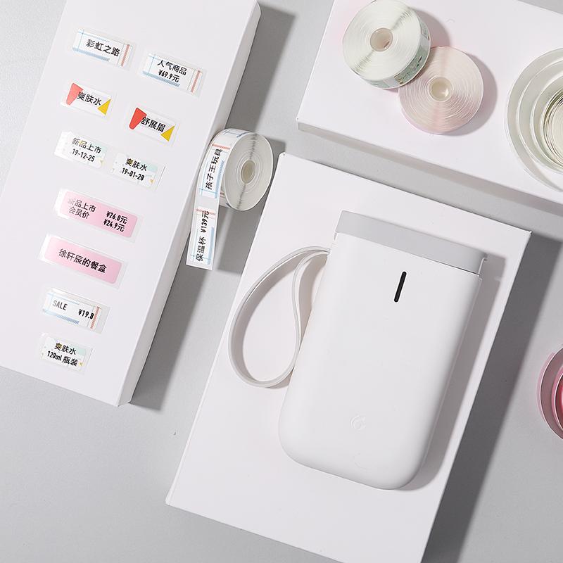 新品发售: 精臣 D11 热敏标签打印机