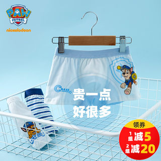 Bark team boys underwear cotton summer pants thin models of child baby children underwear pants belts corners