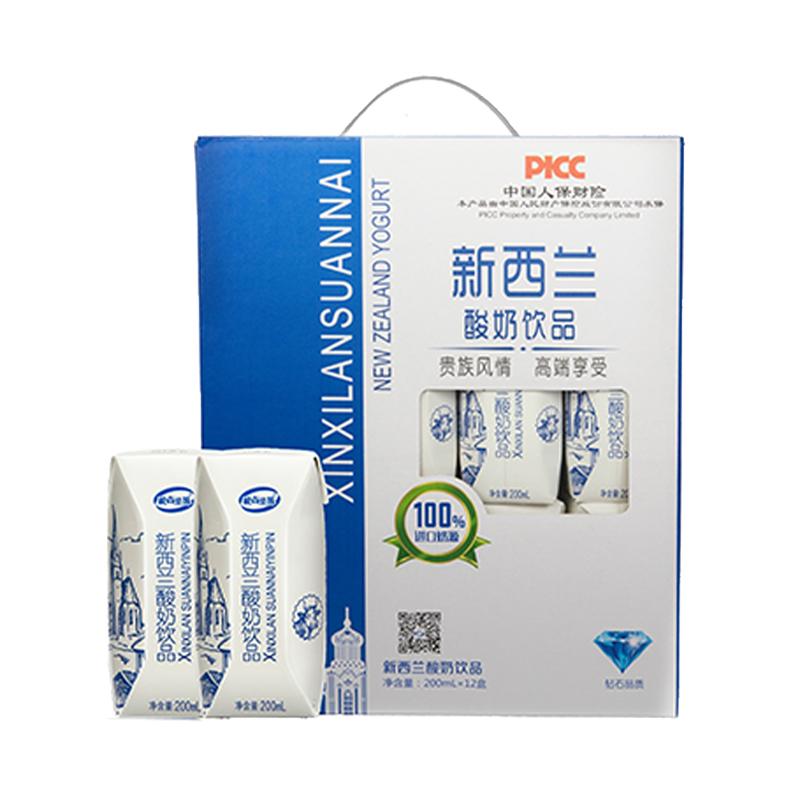 新西兰奶源酸奶饮品12盒礼盒装
