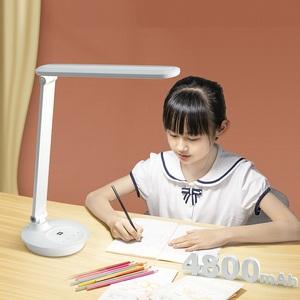 久量LED台灯护眼灯学生学习专用宿舍书桌充电插电两用式床头蓄电