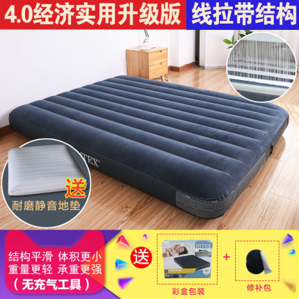 Inflatable mattress air cushion bed man two people home inflatable bed simple bed fold-out bed portable bed inflatable gas bed