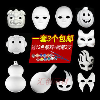 Children's Day hand painted paper pulp Beijing opera face mask white DIY handmade blank horse spoon kindergarten painting material package