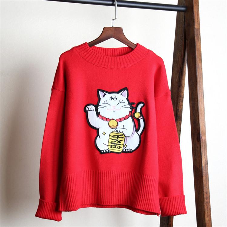 2018秋冬新款女装网红同款红色毛衣打底衫外穿毛线衣外套