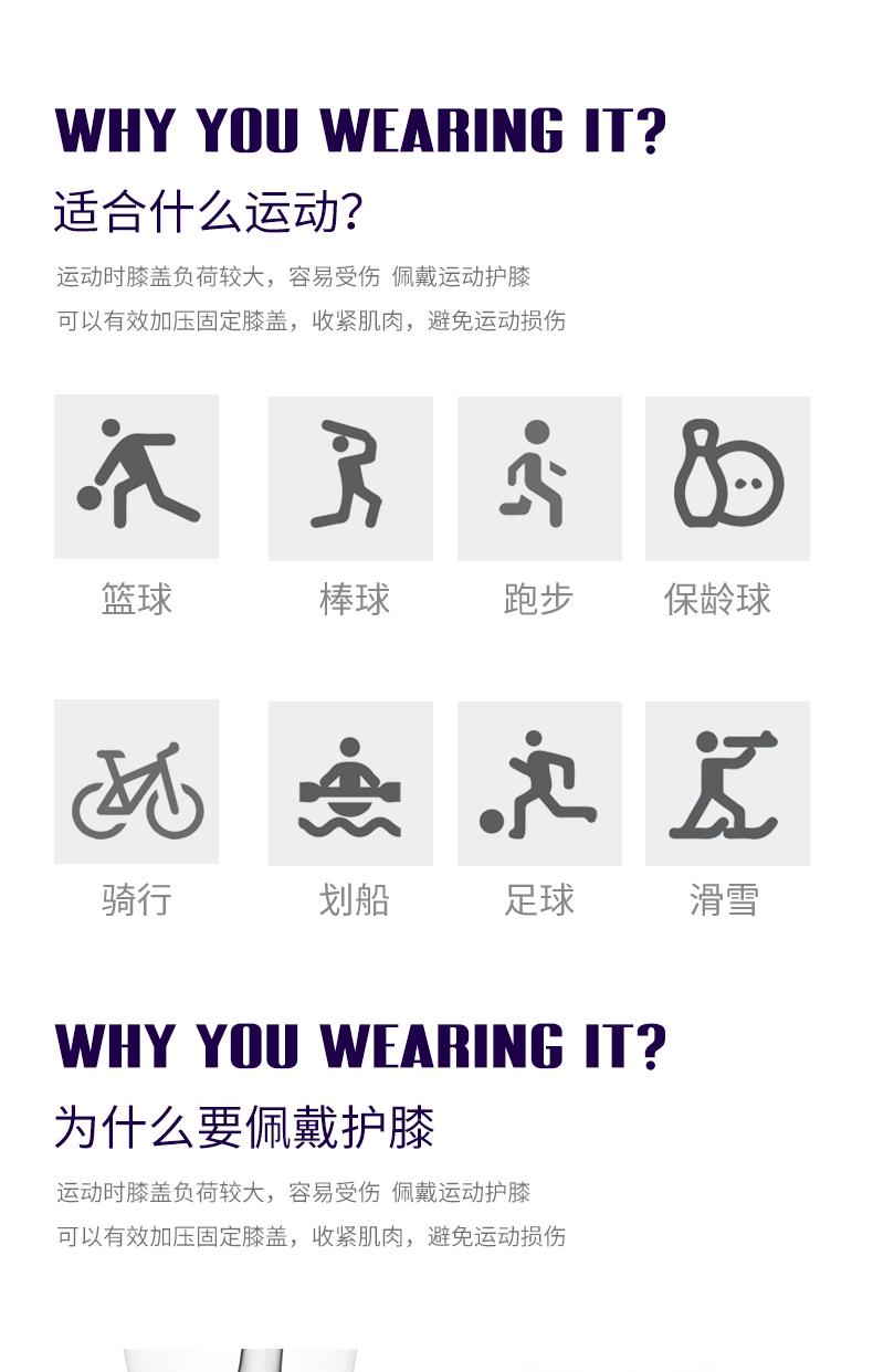 CBA赞助商 维动 专业运动健身护膝1双 图9