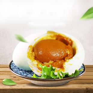 【红林】正宗流油烤海鸭蛋70g*20枚