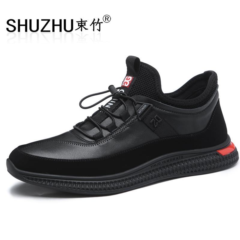 男鞋真皮潮流软底运动鞋休闲皮鞋