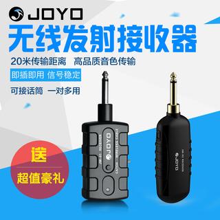 Кабели,  JOYO выдающийся музыка JW-01 02 электрогитара бас дуть трубка беспроводной звуковая частота запуск приемник музыкальные инструменты подключение производительность, цена 4305 руб