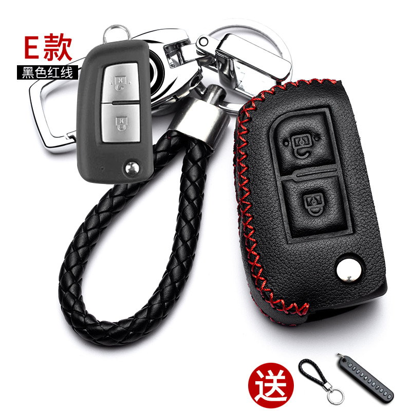 E. (black Red Line) Thick Leather Model