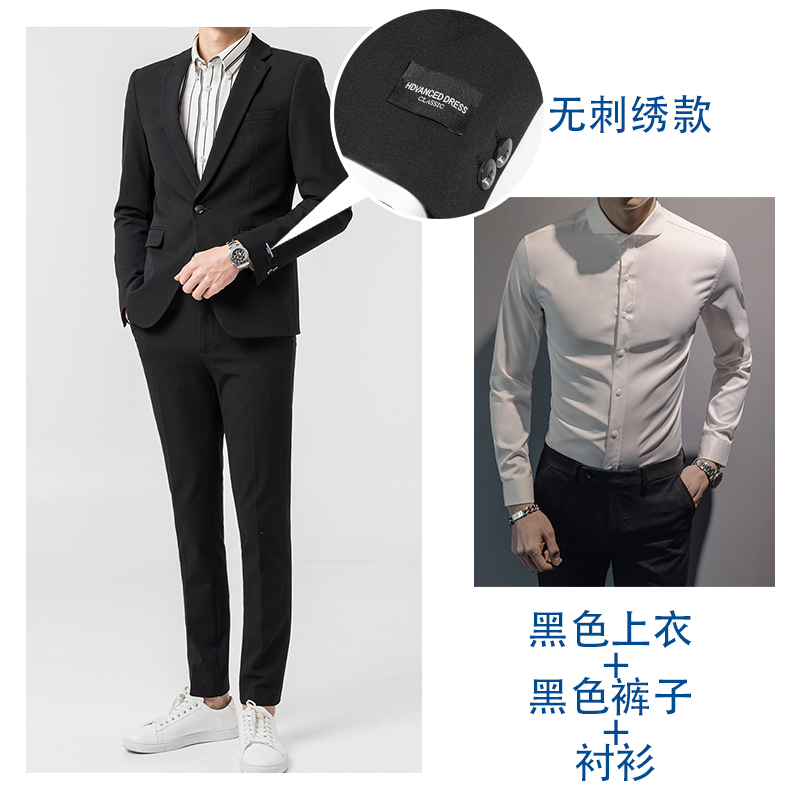 Black Without Embroidery (suit + Shirt + Trousers)