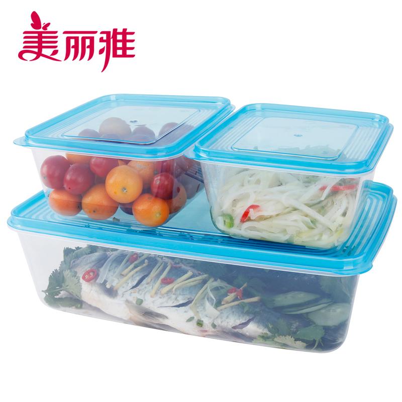 美丽雅保鲜盒微波炉加热食品密封盒塑料便当盒餐盒冰箱收纳盒套装