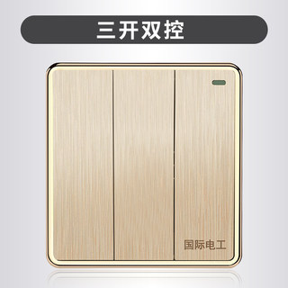 86 type champagne gold wall switch socket panel package home pull 3 triple double open double switch