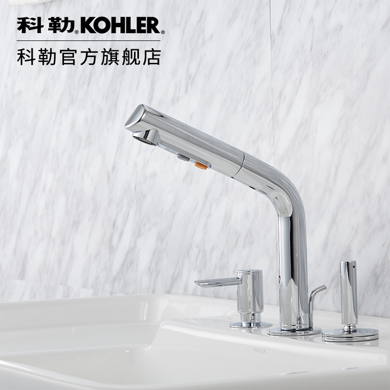 USD 876.52] Kohler bathroom Sylvie. hot and cold water faucet basin ...