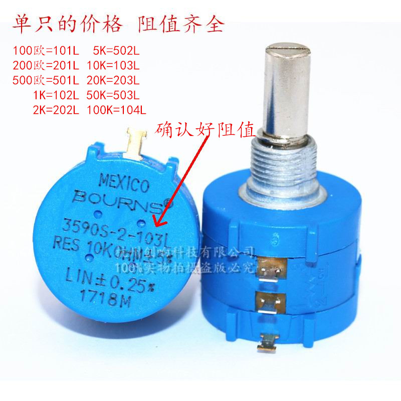 Fantastic Mexico Bourns Precision Multi Turn Potentiometer 3590S 2 Wiring Cloud Hisonuggs Outletorg