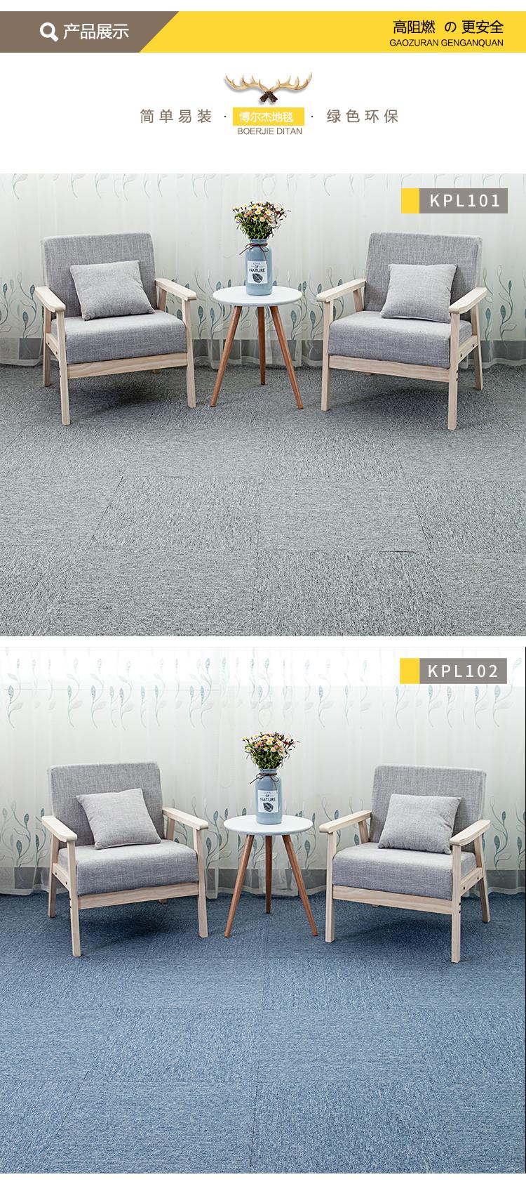 沥青地毯新店改3_10.jpg