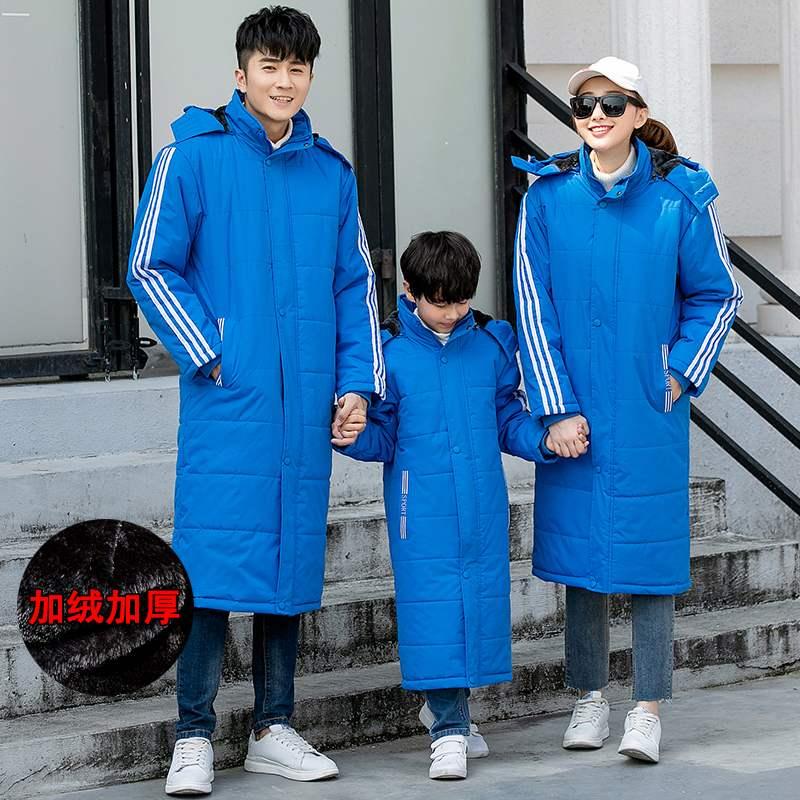 李宁运动员蓝色男长款大码v蓝色服加绒棉大衣女大衣棉衣跆拳道儿童