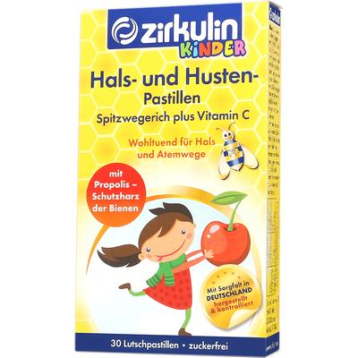 德国zirkulin进口儿童无糖蜂胶润喉糖水果糖缓解咽喉痛含片30粒
