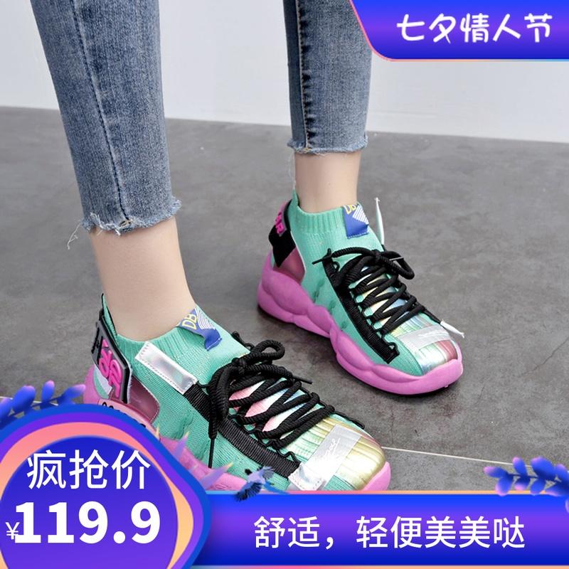 2019春夏季新款松糕鞋女透气老爹鞋百搭厚底系带鞋袜子v松糕运动鞋