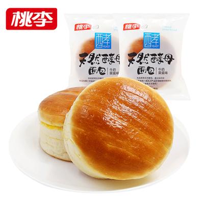 【多口味可选!】桃李天然酵母面包600g