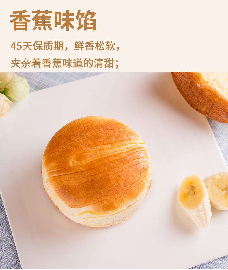 多口味可选!桃李天然酵母面包9