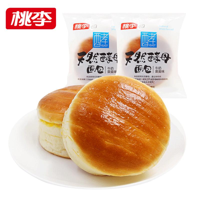 新鲜短保 600g 约8个 桃李 天然酵母面包