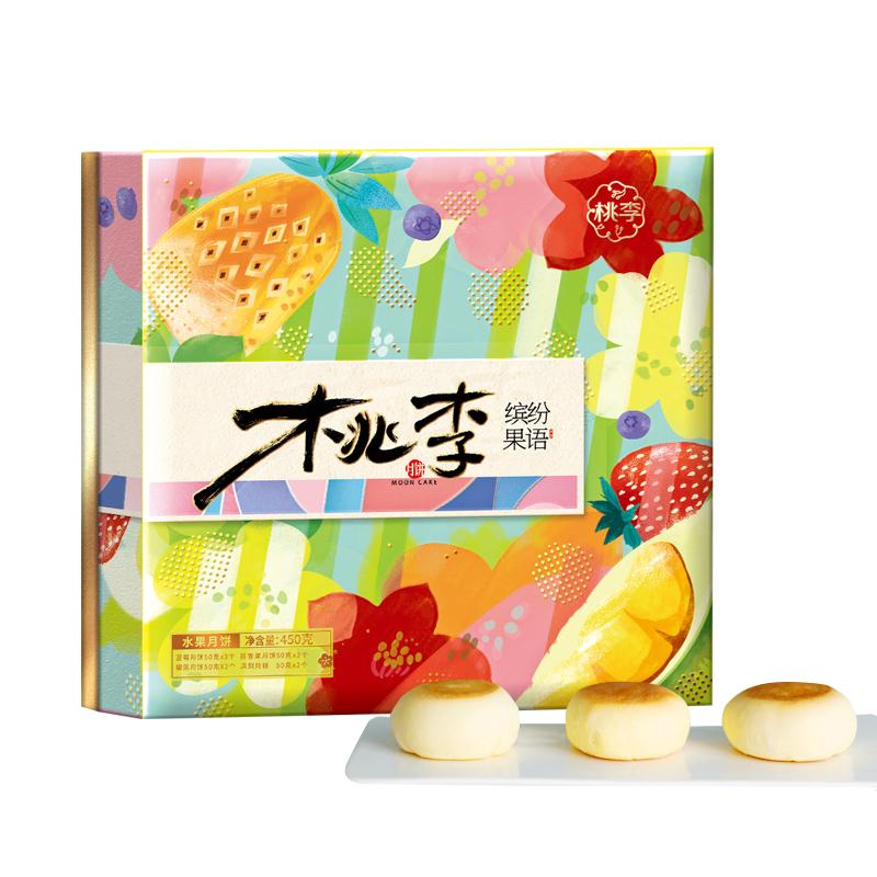 桃李缤纷果语苏式月饼