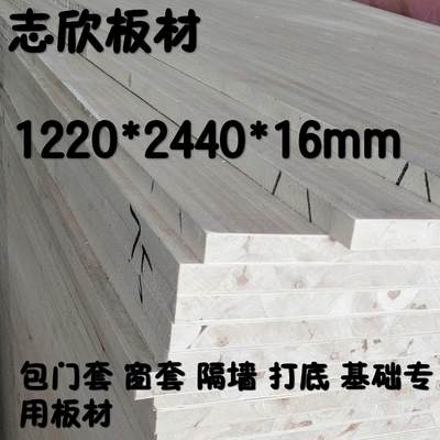 Woodworking board horse six metal plate exemption plate wardrobe plate solid wood decoration plate double-sided plate wardrobe group plate