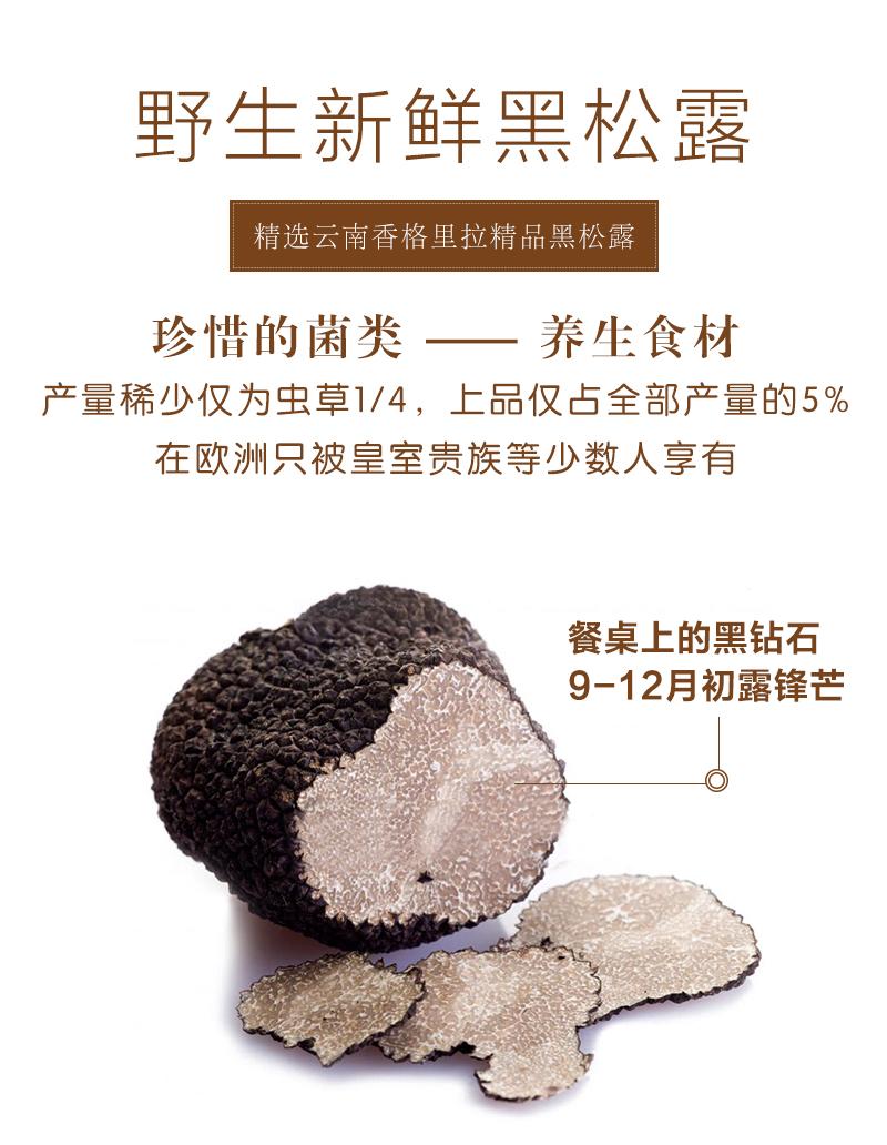 云南特产香格里拉野生菌,中秋节送长辈礼物