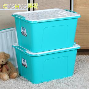 【茶花】滚轮有盖塑料收纳箱2个装