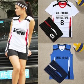 Форма волейбольная,  Новый без рукав волейбол костюм мужчина женщина сделанный на заказ газ волейбол конкуренция одежда обучение команда одежда песчаный пляж волейбол индия размер, цена 497 руб