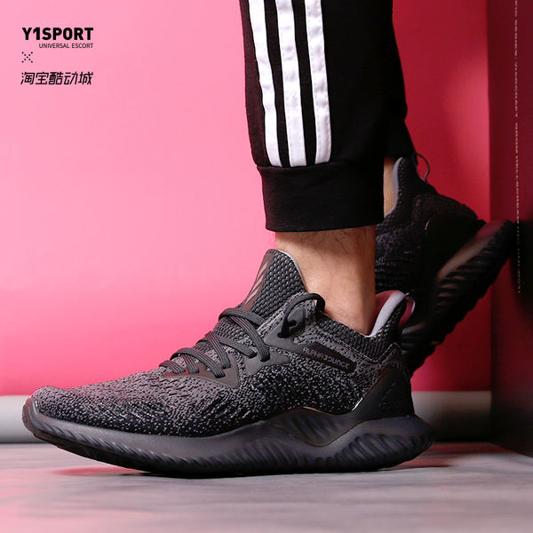 70d328f23ec6e Adidas men s shoes running shoes 18 winter alpha bounce small coconut  sneakers AQ0573 AC8273